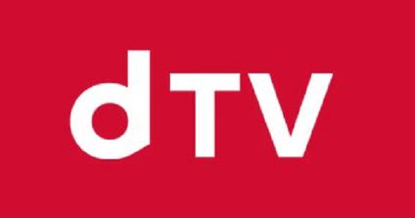 dTV 無料動画 視聴方法