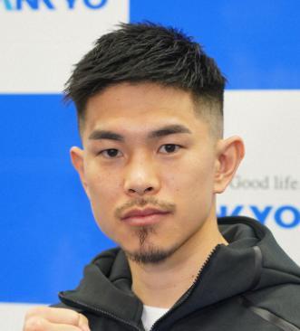 井岡一翔 プロフィール