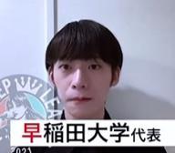 ダスク(早稲田大学) メンバー ばっさー
