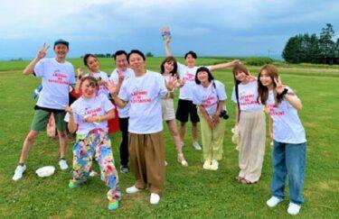 有吉の夏休み2021(9月4日)の無料動画や見逃し配信の視聴方法!密着77時間