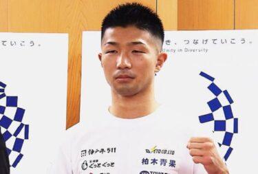 田中亮明の結婚した彼女/妻や両親兄弟・従姉妹は?中学高校大学や戦績・年収も