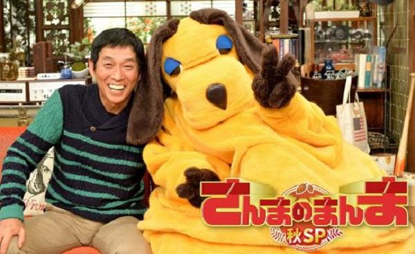 さんまのまんま秋SP2021 無料動画