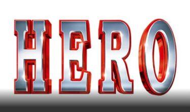 HERO2007映画の無料動画や見逃し配信!9月20日地上波の視聴方法は?