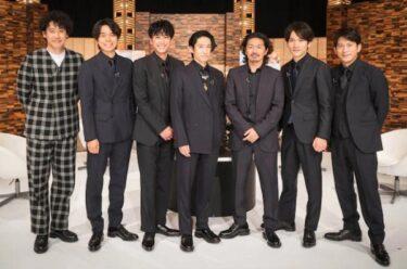 SONGS(V6)10月21日の無料動画や見逃し配信!ソングスラスト出演の視聴方法