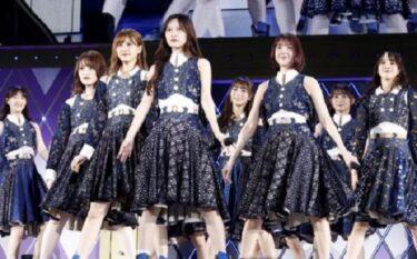 乃木坂46 28thSGアンダーライブ2021の動画や見逃し配信を割引で視聴する方法