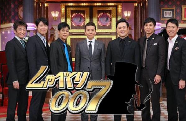 しゃべくり007 無料動画