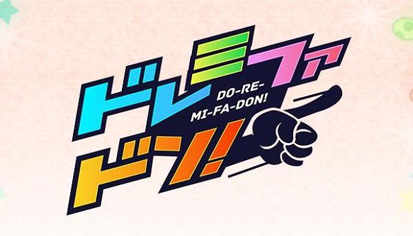 ドレミファドン2021秋10月7日 無料動画