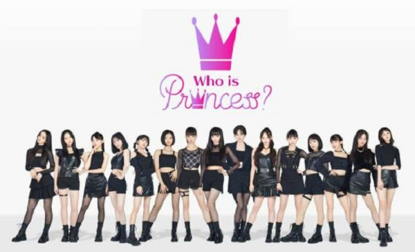 Who is Princess? Girls Group Debut Survival Programシューイチ 無料動画